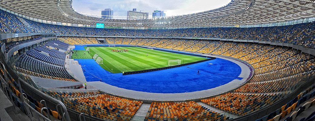 Стадионные сидения